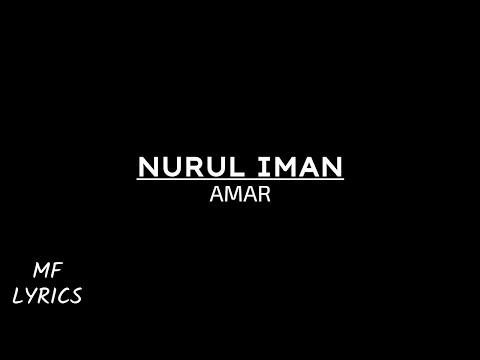 Amar - Nurul Iman