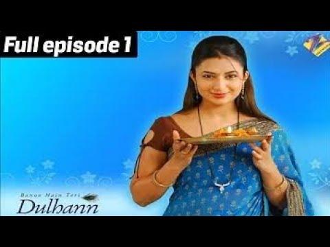 Download Banoo Main Teri Dulhann Episode 1 Review   Banoo main teri Dulhann Serial Full Episodes Zee Tv