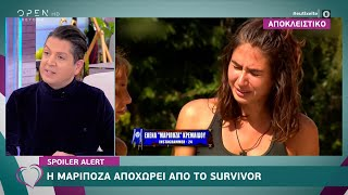 Spoiler alert: Η Μαριπόζα αποχωρεί από το Survivor | Ευτυχείτε! 15/2/2021 | OPEN TV
