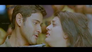 Mahesh Babu || Latest Telugu Movie Scenes || Shalimarcinema