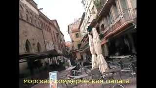 видео Перпиньян (Perpignan)Улицы, достопримечательности