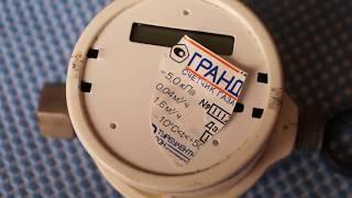 электронный счётчик газа гранд 1.6 замена батарейки? почему нельзя зарядить? Можно же!