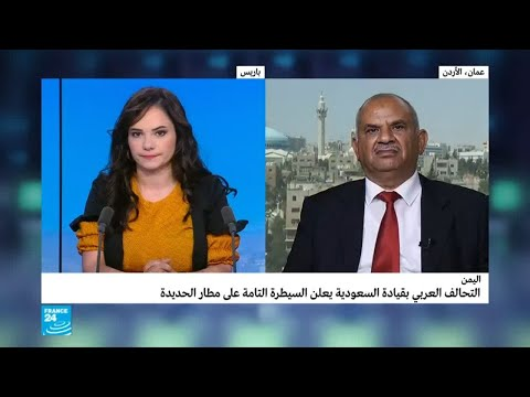 ما الهدف من السيطرة على ميناء الحديدة باليمن؟  - نشر قبل 1 ساعة