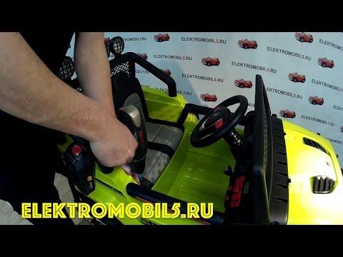 Сборка детского электромобиля
