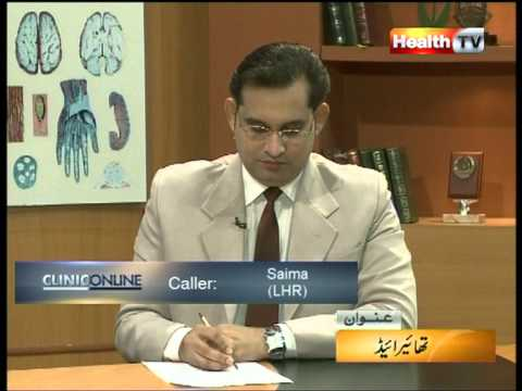 Clinic Online | Topic: THYROID | Part 1 | HTV