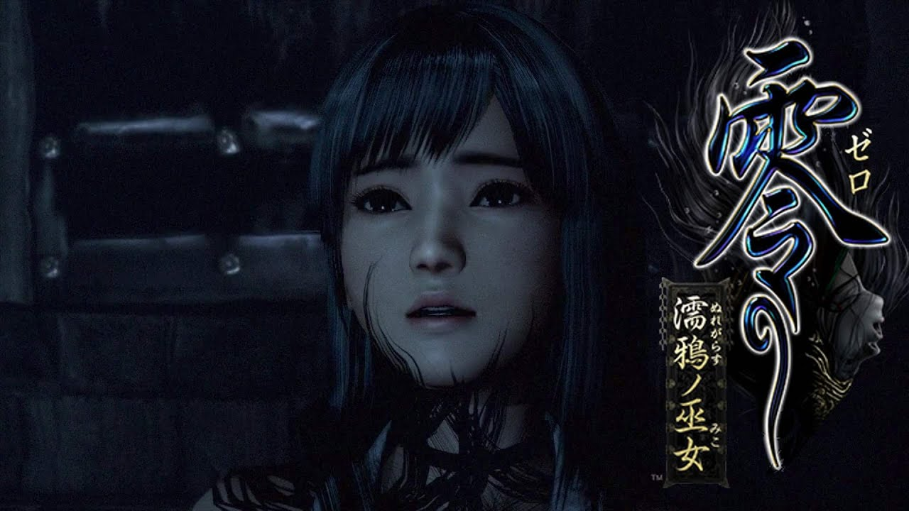 Fatal Frame V: The Maiden of Black Water - Prologue: Water Cage ...