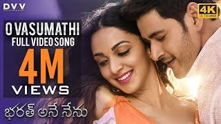 Bharat Ane Nenu Video Songs | O Vasumathi Full Song 4K | Mahesh Babu | Kiara Advani | DSP