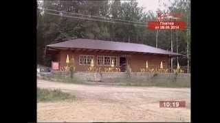 КРТВ: 1-го июня в Красногорске начинается официальный купальный сезон(, 2014-05-29T18:55:55.000Z)