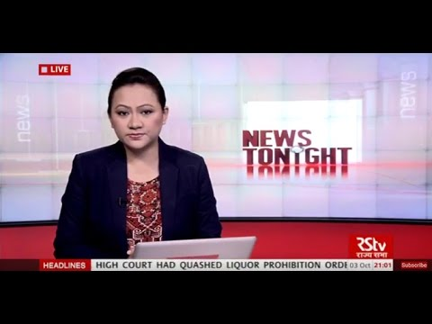 English News Bulletin – Oct 03, 2016 (9 pm)