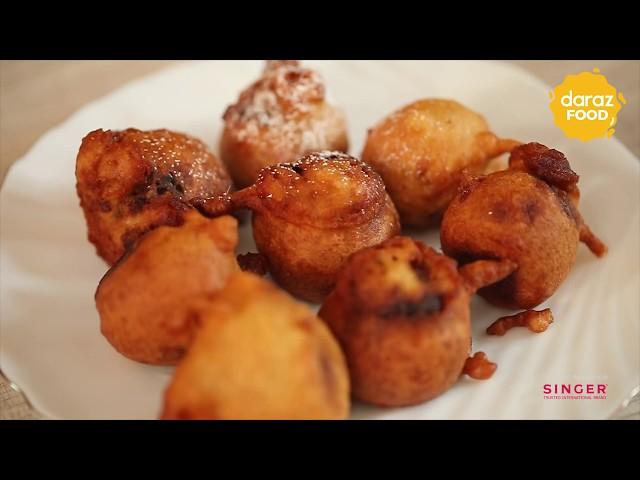 Banana Fried Ball  |  Daraz Food Recipe