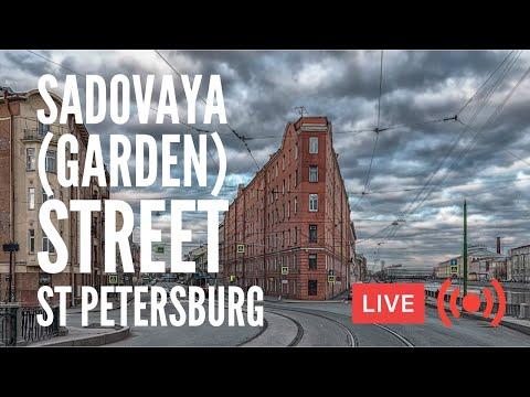 Exploring SADOVAYA STREET of St Petersburg. FULL Walking Tour. Live Chat