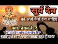 दुर्गा सप्तशती पाठ करने से पहेले करे इनकी पूजा, navratri special by mithila sanskar