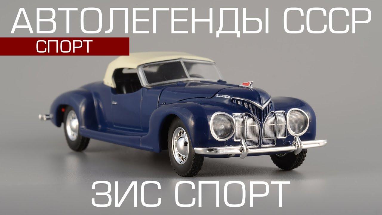 ПАЗ-672М [Автолегенды СССР - Автобусы №1] обзор масштабной модели .