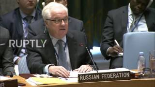 United Nations: Russian and Ukrainian officials clash in Security Council over MH17 investigation