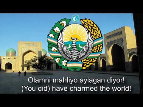 National Anthem of Uzbekistan - Oʻzbekiston Respublikasining Davlat Madhiyasi