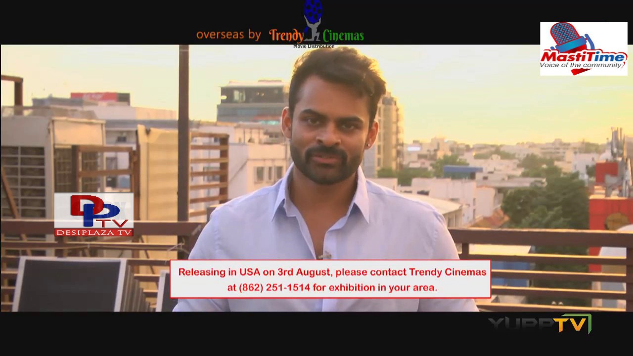 Sai Dharam Tej and Prgya Jaiswal's 'inviting NRI's to attend premier show in August 3rd