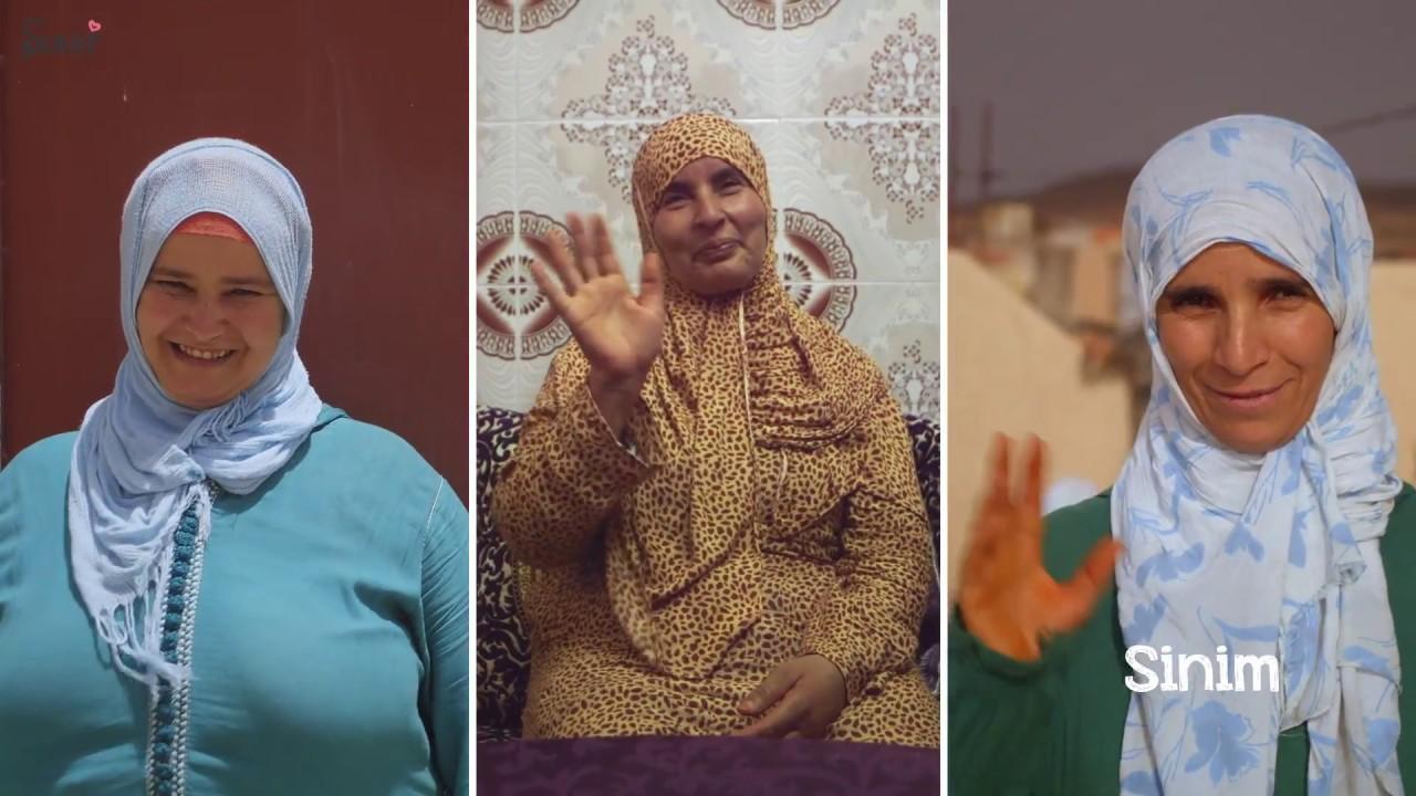 Comment Un Tapis Berbere Beni Ouarain Est Il Fabrique Youtube