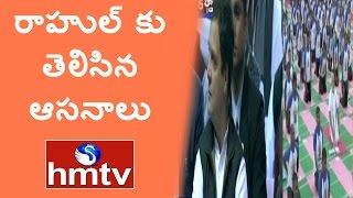 Rahul Gandhi Satires On PM Modi Padmasana Yoga   Jordar News   HMTV