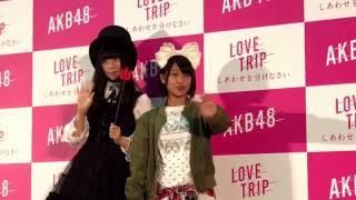 AKB48 チーム8 長久玲奈 山田奈々美 フォットセッション.
