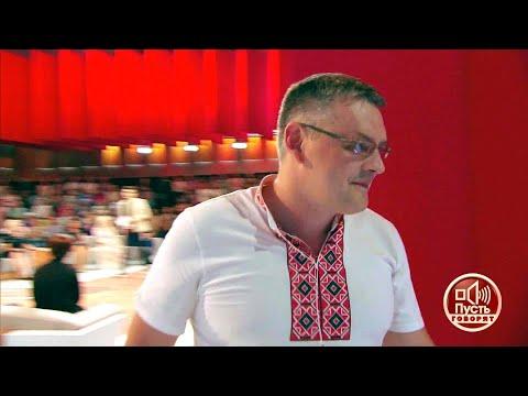 Пусть говорят. Дмитрий Борисов выгнал изстудии украинского политолога под крики «Позор!».