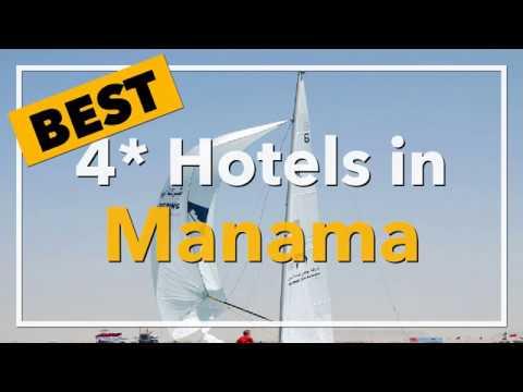 🔴 Best 4 Star Hotels In Manama, Bahrain