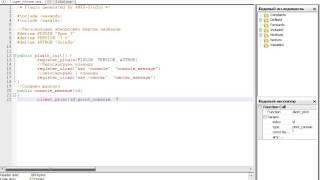 Урок 3,сообщения в консоль и по середине экрана.