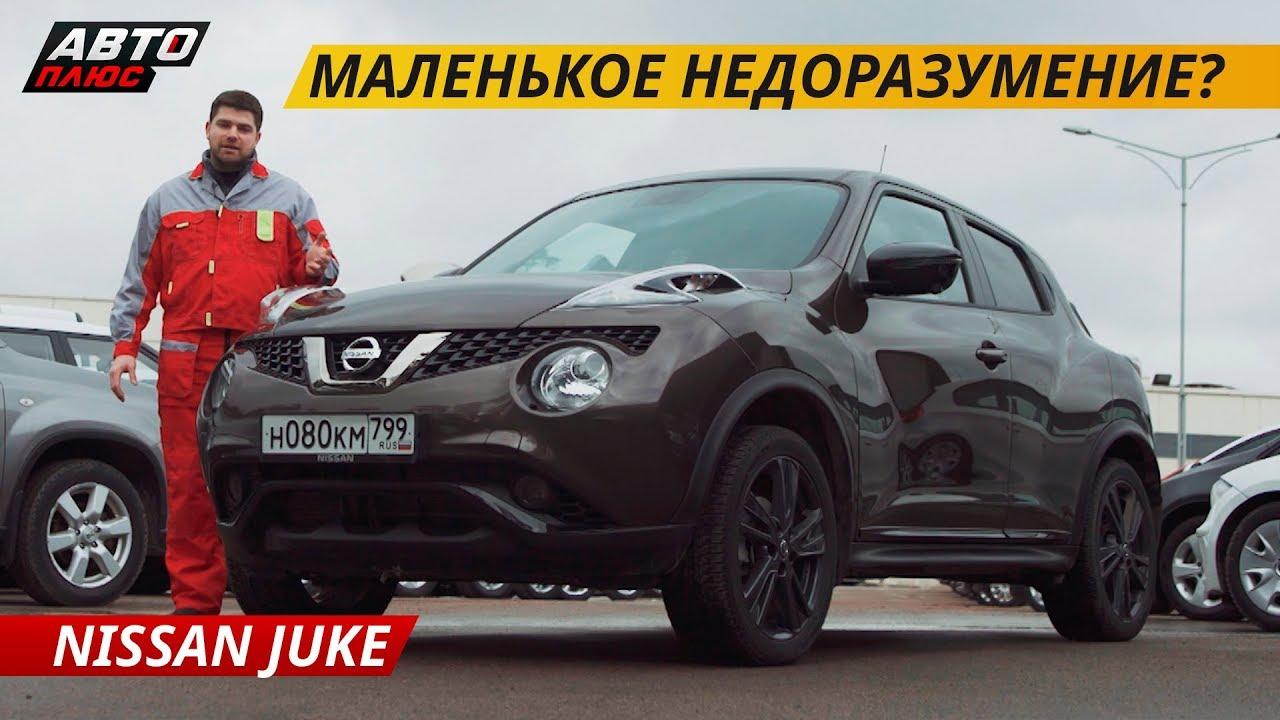 2019 Nissan Juke 1.6 CVT NISMO Edition - Exterior & Interior Review (Philippines)