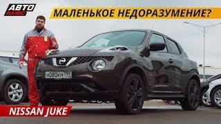 Подержанный Nissan Juke первого поколения: все о модели