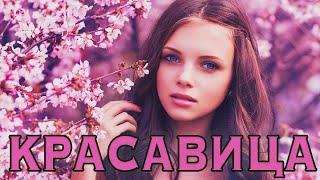 Красавица стихи Пушкина о любви Александр Сергеевич Пушкин
