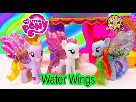 MLP Water Cutie Mark Magic Glitter Rainbow Dash + Friends Glitter My Little Pony Toy Unboxing Video