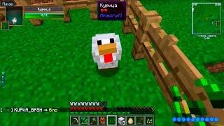 MagicRPG - Minecraft | OneLand.su | #3