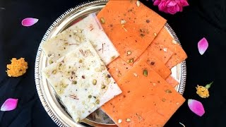 বোম্বে আইস হালুয়া || Bombay Ice Halwa|| Bombay Halua Bangla || How To Make Bombay Ice Halwa