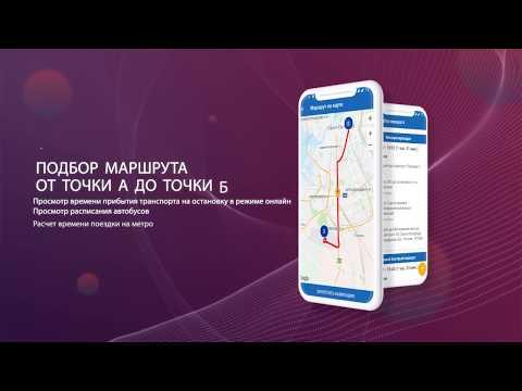 карта схема метро спб с расчетом времени 2020 займ под залог птс в барнауле отзывы