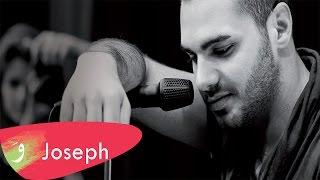 Joseph Attieh - Temthal (Audio) / جوزيف عطيه - تمثال