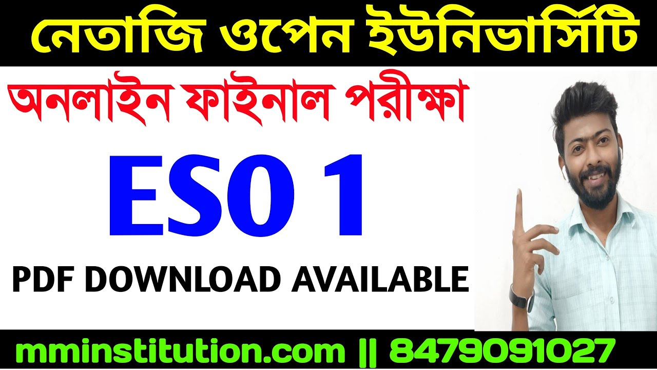 Download ESO 1 NSOU FINAL EXAM 2021    MM INSTITUTION