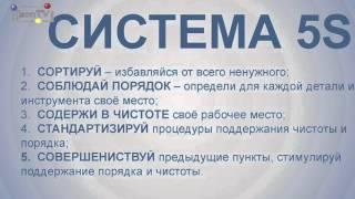 Бизнес-завтрак по LEAN-технологиям в России. Татьяна Жильникова, АРСИЭНТЕК: виртуальный офис SOCOCO