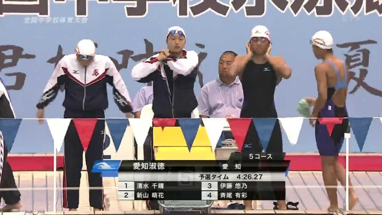 2013 全国中学校体育大会 競泳 6