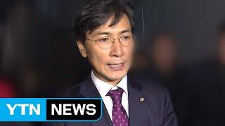 안희정 충남지사 사퇴...경찰 내사 착수 / YTN