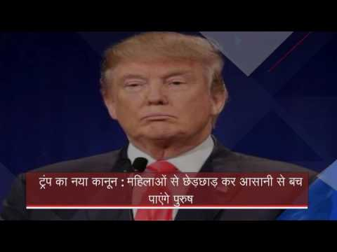 top 10 news today in hindi