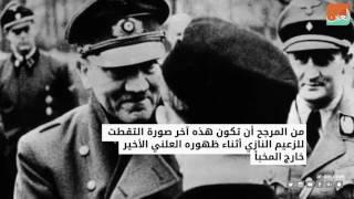 كافيهفن و منوعات  ألمانيا تعيد تشييد مخبأ هتلر المحصن تحت الأرض