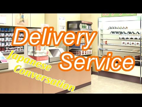 Delivery Service At Convenience Store 【Japanese Conversation Lesson】