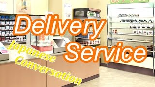 Gambar cover Delivery Service at Convenience Store 【Japanese Conversation Lesson】