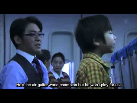 [Fridey Night Subs] Air Doctor (2013)
