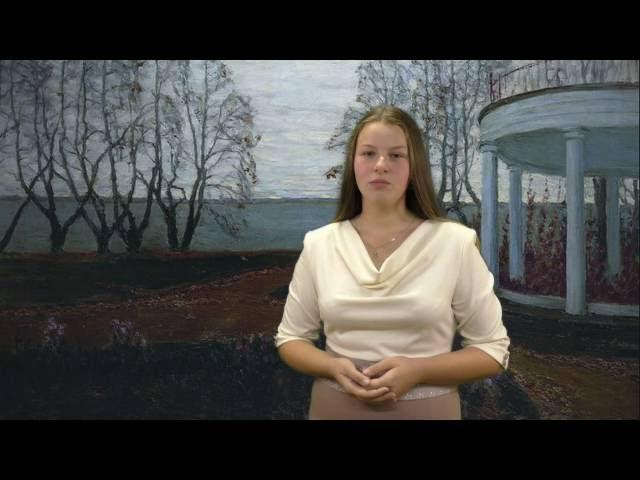 Изображение предпросмотра прочтения – ПолинаКулешова читает произведение «Бледнеет ночь... Туманов пелена...» И.А.Бунина