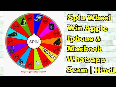 Spin Wheel & Win Apple Iphone, Macbook, & More   Whatsapp Scam   Door Rahe   Hindi