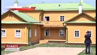 видео Краткая биография Ленина Владимира Ильича, личная жизнь и родители Ленина(Ульянова)