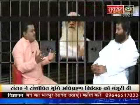 Sant Asaram Bapu ji ke Suputra Narayan Sai se Vishesh Varta - Sudarshan News Travel Video