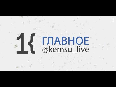 Выборы РАН - 2019
