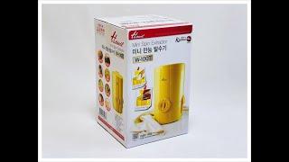 미니 만능 탈수기(짤순이) 포장박스