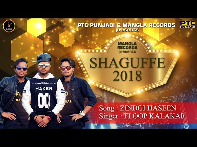 Zindgi Haseen (Full Video) - Flop Kalakaar - Mangla Records- Shaguffe 2018- Latest Punjabi Song 2018
